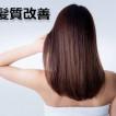 Neivs Hair 香椎照葉店(ネイブスヘアー)/香椎