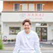 HANAI hair design(ハナイ)/富沢