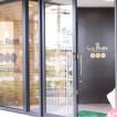 Lil Fairy 掛川店(リルフェアリー)/掛川