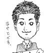 美容室 スタジオ ONE(スタジオワン)/郡山