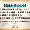 BEAUTY LOUNGE A&A(エーアンドエー)/富沢
