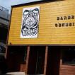 barber genesis(バーバージェネシス)/法界院