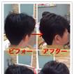 takeuchi barber(タケウチ)/佐那具
