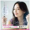 B-PIECE 一関店(ビーピースイチノセキテン)/一ノ関