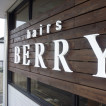 hairs BERRY 小舟江店(ヘアーズベリー)/六軒(三重)
