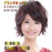 美容室Hair max 芦野店(ヘアマックス)/東釧路