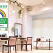 Euphoria+e【ユーフォリア イー】 60階通り店(ユーフォリアイー)/池袋