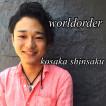 WORLD ORDER 京都駅前店(ワールドオーダー)/京都
