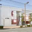 HAIRMAKE ATENA producebyorange(ヘアメイクアテナプロデュースバイオレンジ)/西鉄小郡