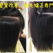 Hair Design aR(ヘアーデザインアール)/鎌取
