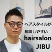 hair salon JIBU(ヘアサロンジブ)/門真南