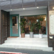 MOPS 金沢文庫店(モップスカナザワブンコテン)/金沢文庫