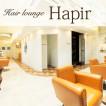 Hair lounge Hapir(ヘアラウンジハピル)/大通