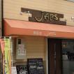 ヘアー&エステ JAPS(ヘアーアンドエステジャップス)/尼崎(阪神)