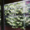 OMOTESANDO BARBER(オモテサンドウバーバー)/表参道