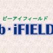 b.i FIELD(ビーアイフィールド)/熊谷