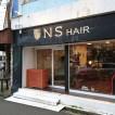 Hair design NS(ヘアーデザイン ニズ)/日赤病院前