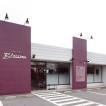ブロッサム 所沢航空公園店(ブロッサム)/航空公園