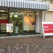 ビューティタナカ 滝山店(ビューティタナカタキヤマテン)/小平