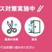Road Hair Lounge(ロードヘアーラウンジ)/池袋