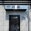 M3D OSAKA GION(エムスリディオオサカギオン)/河内小阪
