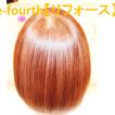 re-fourth(リフォース)/南森町