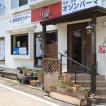 美容室 サロンド ハーズ(ハーズ)/出雲市
