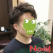 Noel hair(ノエルヘアー)/一本松