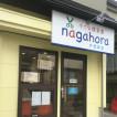 小さな理容店 nagahora(チイサナリヨウテンナガホラ)/青森