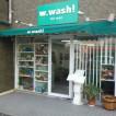 w.wash!(ダブルウォッシュ)/杉本町