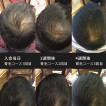 hair&eyelush Raphal(ラファル)/大橋(長崎)
