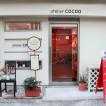 atelier cocoa(アトリエココア)/板宿