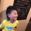 Hair Make GANEZA(ヘアーメイク ガネーシャ)/南郷13丁目