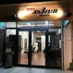 ASHUR 真美ヶ丘店(アシュール)/五位堂