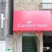 Garden Hair(ガーデンヘア)/八丁堀(広島)