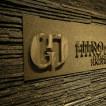 HIRO GINZA HAIR SALON 池袋店(ヒロギンザヘアーサロンイケブクロテン)/池袋