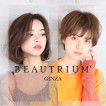 BEAUTRIUM GINZA(ビュートリアム)/銀座
