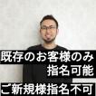 髪質改善ヘアーエスティックサロン Merci(メルシー)/放出