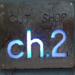 CUT SHOP ch.2(チャンネルツー)/富士見町(鳥取)