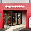 美容室 RaCHIC(ビヨウシツラシック)/仏生山