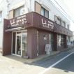 HAIR MAKE Lapage clef(ヘアメイクラパージュクレ)/岡田(香川)