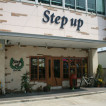 Step up(ステップアップ)/長久手古戦場