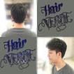 Hair VERDE(ヴェルデ)/古島