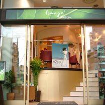 Image AVEDA 橋本店