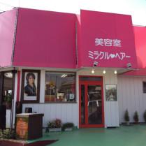 ミラクルヘアー蓮田店