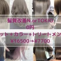 Hair Resort Garden(ヘアーリゾートガーデン)