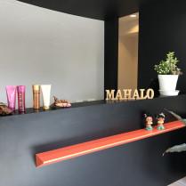 MAHALO 豊明店