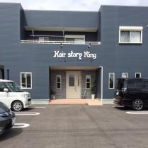 hair story Ring