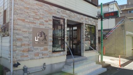 ヘアーサロンJACK 谷塚店
