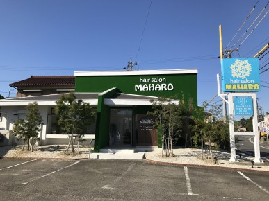 hair salon MAHARO